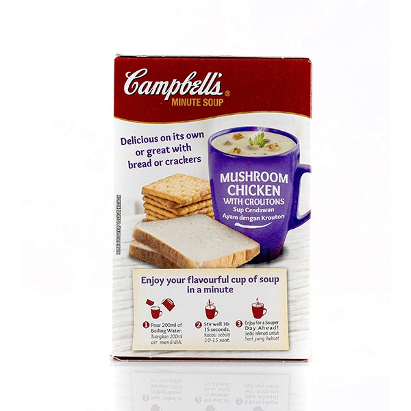 CAMPBELL'S INSTANT SOUP MIX MUSHROOM CHICKEN WITH CROUTONS 63G - in Sri Lanka