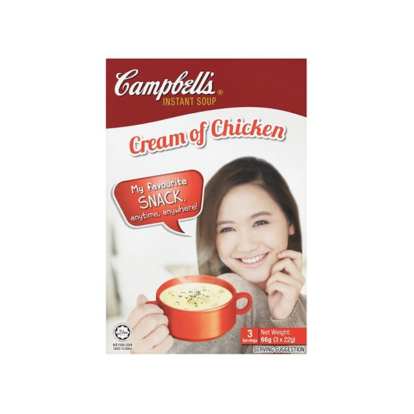 CAMPBELL'S INSTANT SOUP MIX CREAM OF CHICKEN 66G - in Sri Lanka