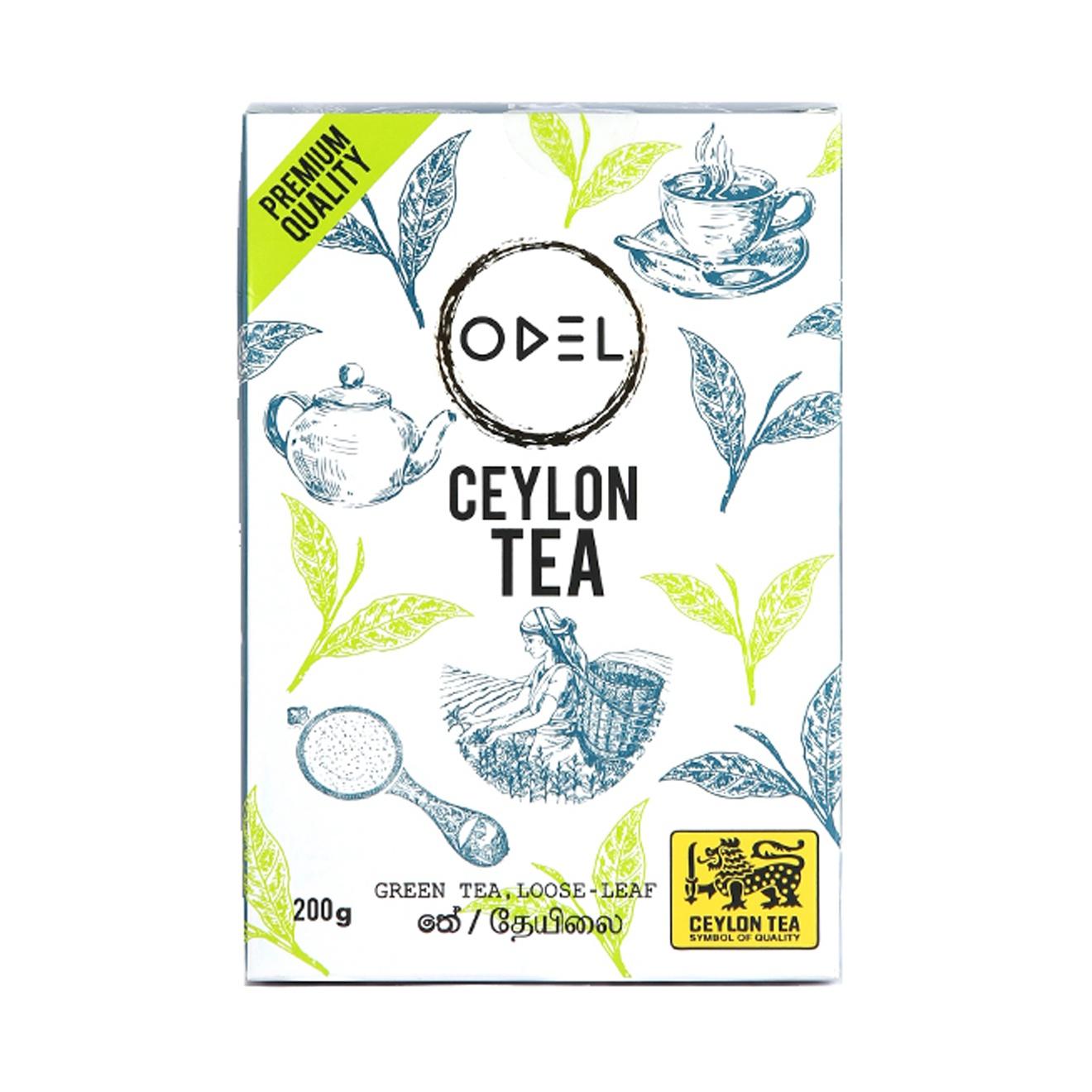 Odel Green Tea Loose Leaf 200G - ODEL - Tea - in Sri Lanka