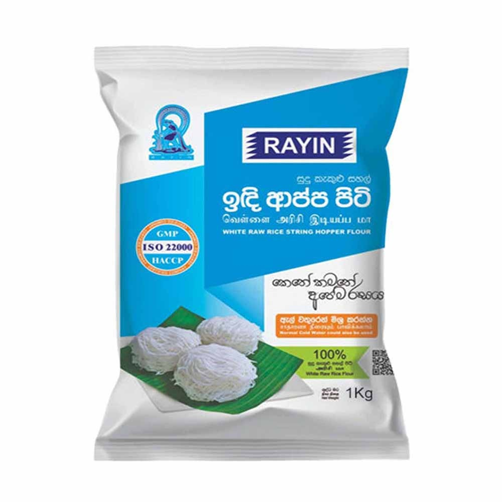 Rayin White Rice S/Hopper Flour 1Kg - in Sri Lanka