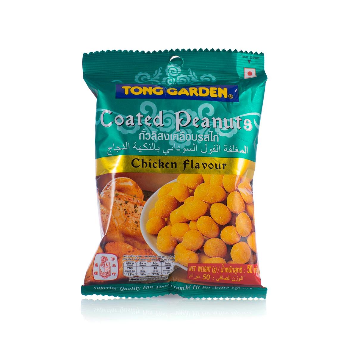 Tong Garden C. Peanuts Chicken 50G - in Sri Lanka