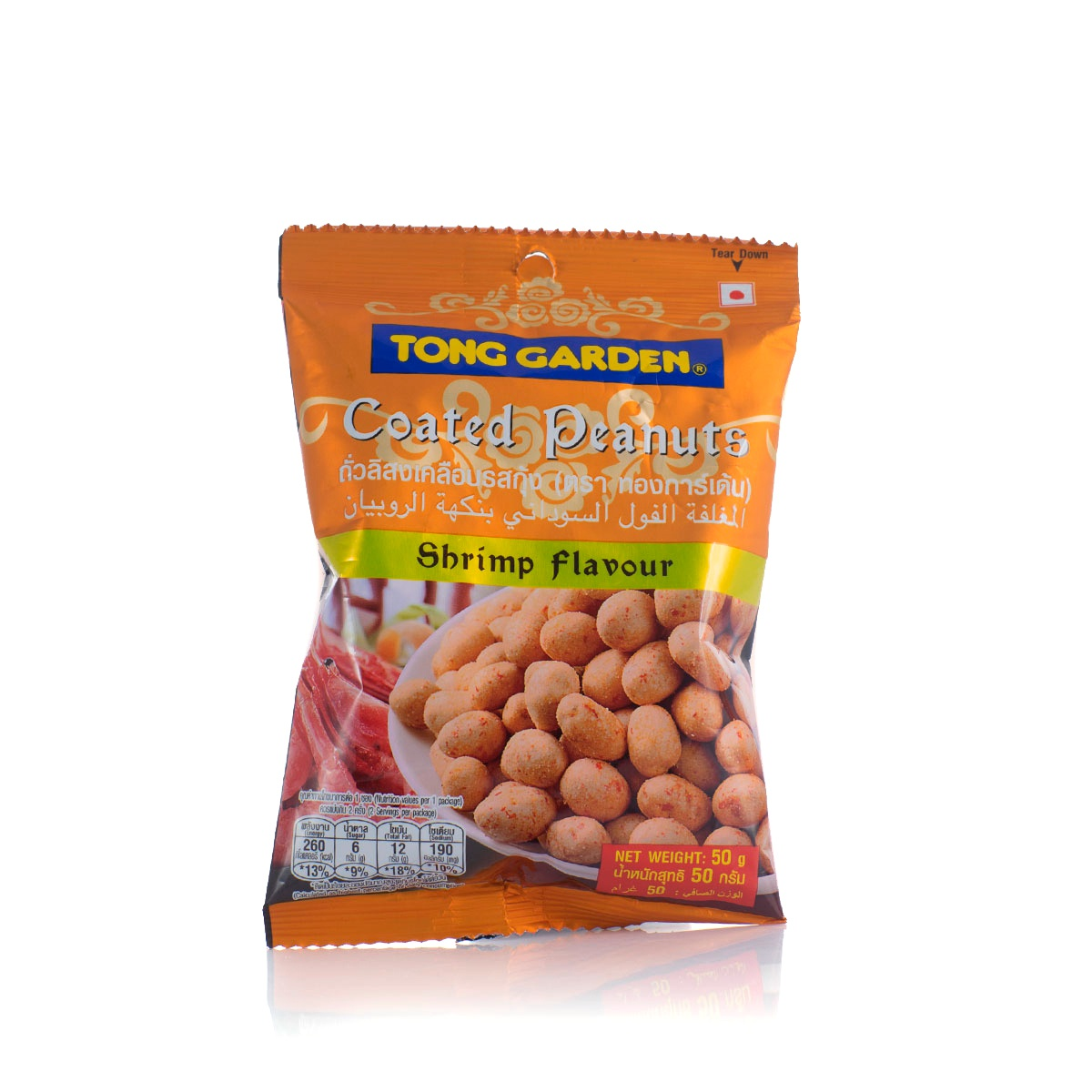 Tong Garden C. Peanuts Shrimp 50G - in Sri Lanka