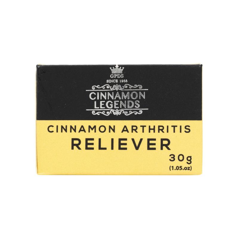 Cl Cinnamon Arthritis Balm 30G - in Sri Lanka