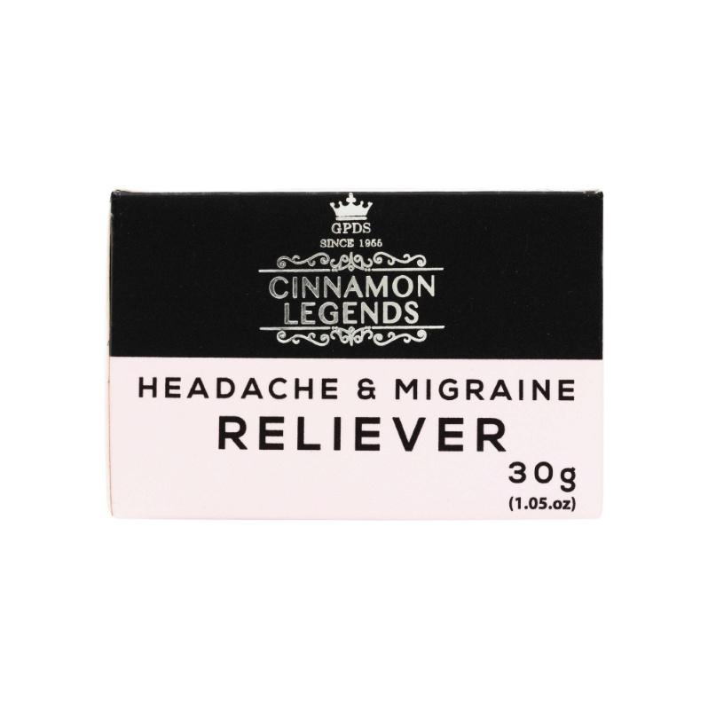 Cl Cinnamon Migrain Balm 30G - in Sri Lanka