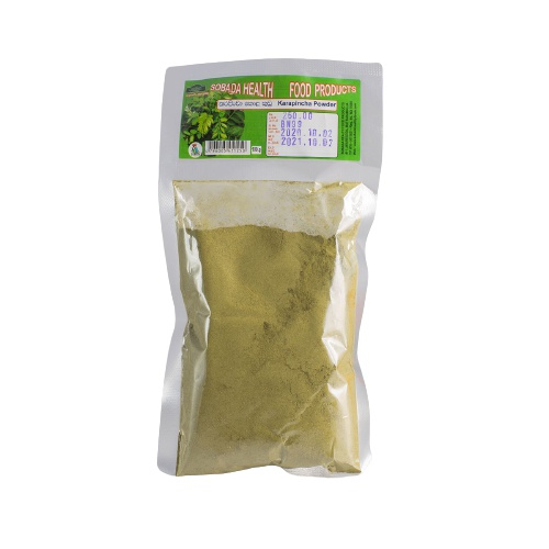 Sobada Karapincha Powder 100G - in Sri Lanka