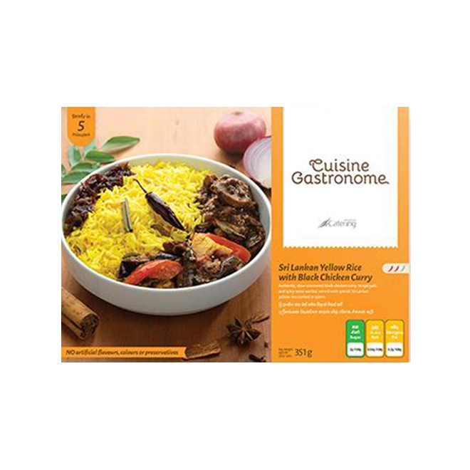 Cuisine Gastronome Special Yellow Rice With Black Chicken Curry 351G - in Sri Lanka