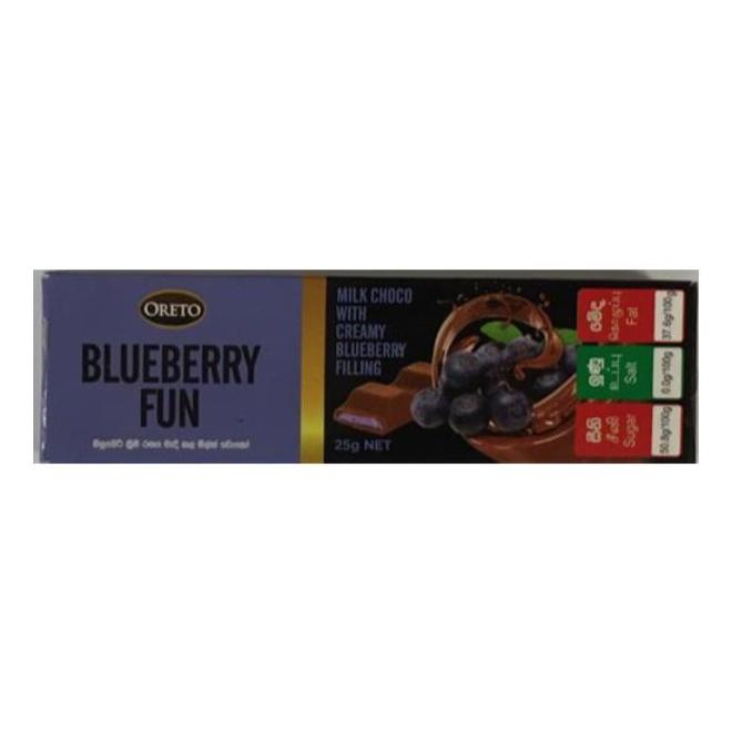 Oreto Chocolate Bar Blueberry 25G - in Sri Lanka