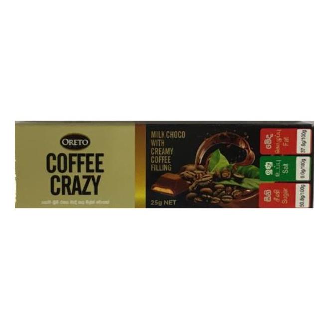 Oreto Chocolate Bar Coffee Crazy 25G - in Sri Lanka