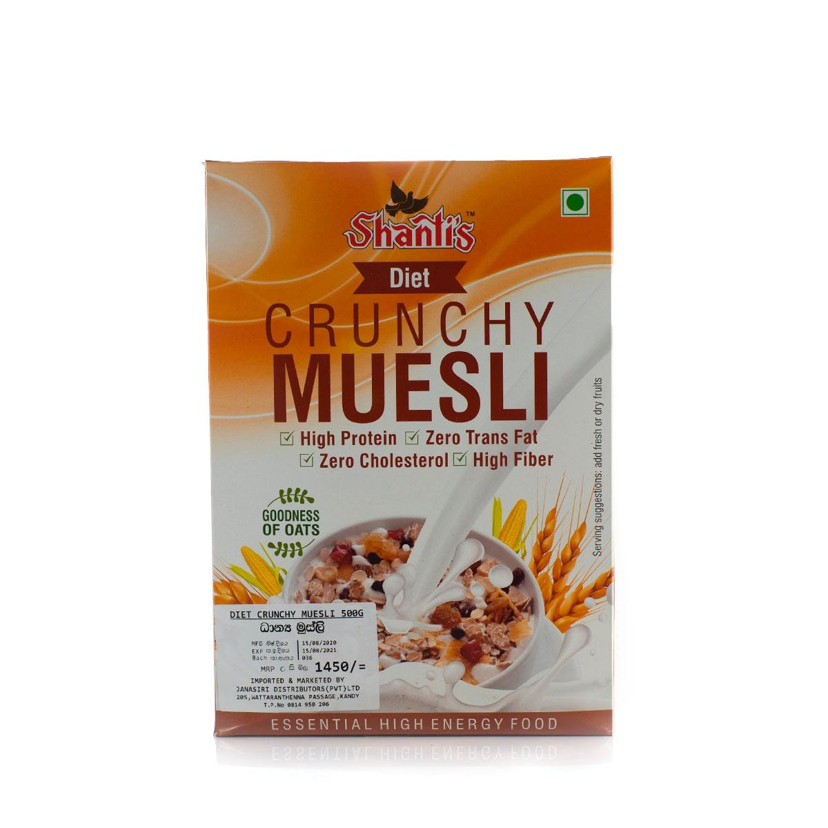 Shanti'S Diet Crunchy Muesli 500G - in Sri Lanka