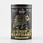 Battler Tea Tin Caddy Black Elephant 100g - in Sri Lanka
