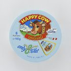 Happy Cow Cheese Low Fat Wedges 140G - in Sri Lanka