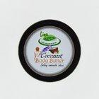 Lina Body Butter Coconut 150G - in Sri Lanka