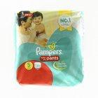 Pampers Baby Pants S 20'S - in Sri Lanka