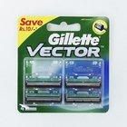 Gillette Vector Cartridges 4s - in Sri Lanka