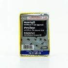 Zazafly Fly Bait 10G - in Sri Lanka