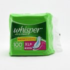 Whisper Sanitary Napkins Ultra Xl Wings 15s - in Sri Lanka