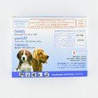 Tixfree Spot On Dog 02 - 10 Kg 0.67ml - in Sri Lanka
