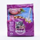 Whiskas Kitten Food Ocean Fish 450g - in Sri Lanka