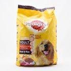 Pedigree Dog Food Adult Meat & Rice 3kg - in Sri Lanka