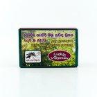 Lanka Sumeda Incense Powder Mosquito Repellent 100g - in Sri Lanka