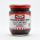 Mccurrie Cinnamon In Bee's Honey 225g - in Sri Lanka