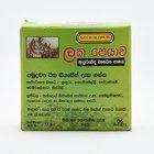 Siddhalepa Lakpeyawa Pas 6 Pkts - in Sri Lanka