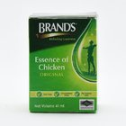 Brands Essence Of Chicken 41Ml - in Sri Lanka