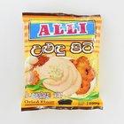 Alli Orid Flour 200G - in Sri Lanka