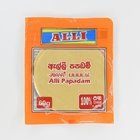 Alli Papadam 60g - in Sri Lanka
