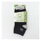 Cotton Max Bamboo Half Socks - Black 8503blk - in Sri Lanka