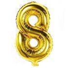 """Ph Number Baloons Foil Gold 32"""" 8 - in Sri Lanka"""