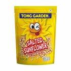 Tong Garden Salt. Sunflwer Seed 110G - in Sri Lanka