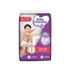 Baby Cheramy Pants Pull Ups L 4S - in Sri Lanka