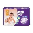 Baby Cheramy Baby Diapers S 4S - in Sri Lanka