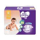 Baby Cheramy Baby Diapers S 24S - in Sri Lanka