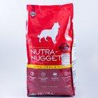 Nutra Nugget Dog/Fd Lamb & Rice 3Kg - in Sri Lanka