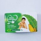 Baby Cheramy Soap Kohomba And Venivel 125G - in Sri Lanka