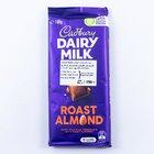 Cadbury Dairy Milk Roast Almond Block 180G - in Sri Lanka