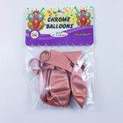 Party Hat Chrome  Balloons 6Pcs - Rose Gold - in Sri Lanka