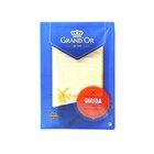 Grand'Or Cheese Gouda Slices 160G - in Sri Lanka