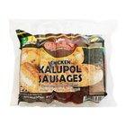 Gills Chicken Sausage Kalupol 200G - in Sri Lanka