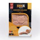 Cds Chicken Salami - 80G - in Sri Lanka