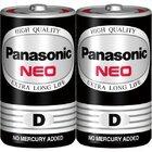 Panasonic Batteries -20Nt/2B-D - in Sri Lanka