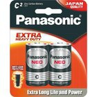 Panasonic Batteries-14Nt/2B-C - in Sri Lanka