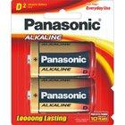 Panasonic Batteries-20T/2B-D - in Sri Lanka