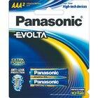 Panasonic Batteries-Lr03Eg/2B-Aaa - in Sri Lanka