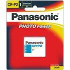 Panasonic Photo Lithi Coin-p2w/1be - in Sri Lanka