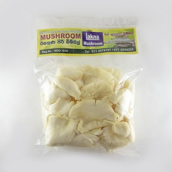 Lakna Abalon Oyster Mushroom 200G - in Sri Lanka