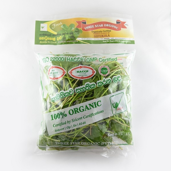 Three Star Organic Gotukola - in Sri Lanka
