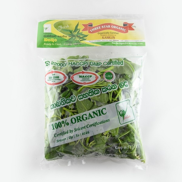 Three Star Organic Kankun - in Sri Lanka
